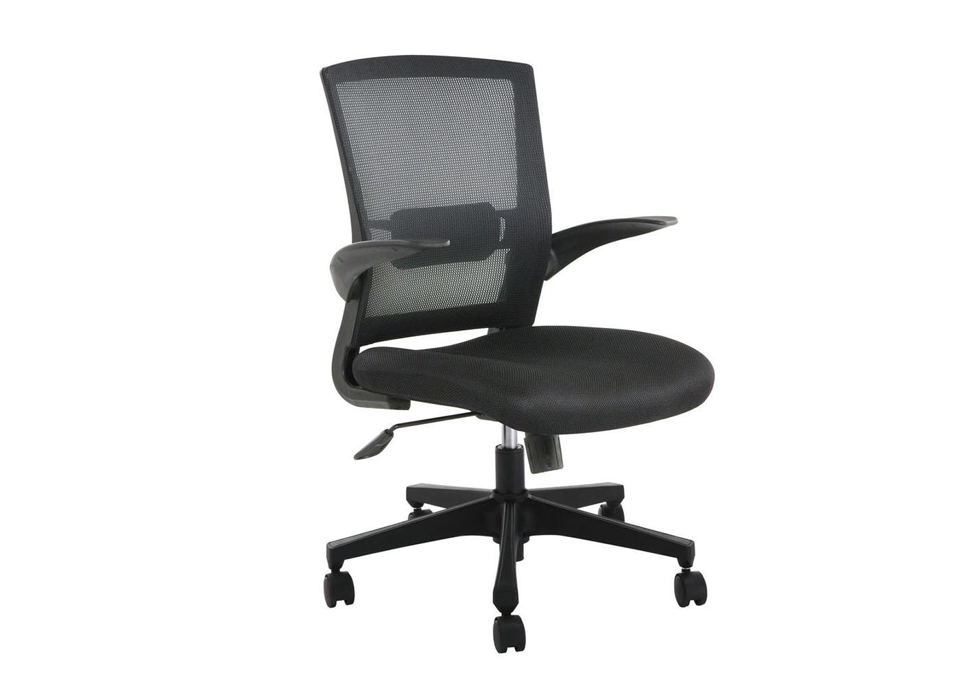 格莱特职员椅A25,上海职员椅,【尺寸 价格 图片 品牌】