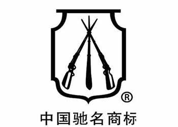 万博max手机客户端下载-上海三枪新万博app官网