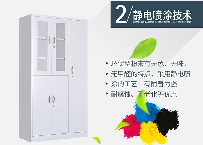 GZ钢制文件柜Z03,上海钢制文件柜,【尺寸 价格 图片 品牌】